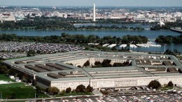 The Pentagon, headquarters of the Department of Defense.  (Photo by Master Sgt. Ken Hammond, U.S. Air Force)