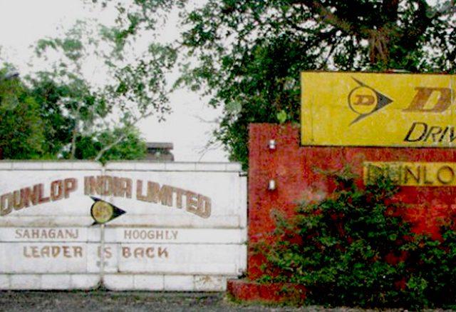 Sahaganj. Dunlop factory. Photo credit: Gurvinder Singh